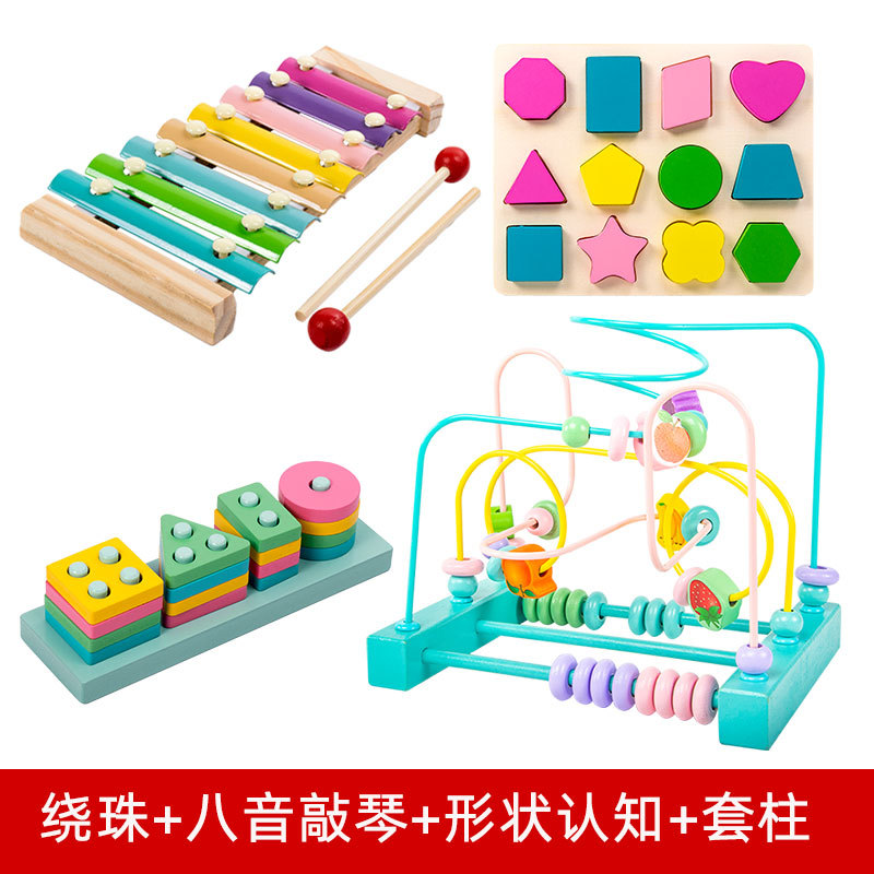 Bead-stringing Toy Toy