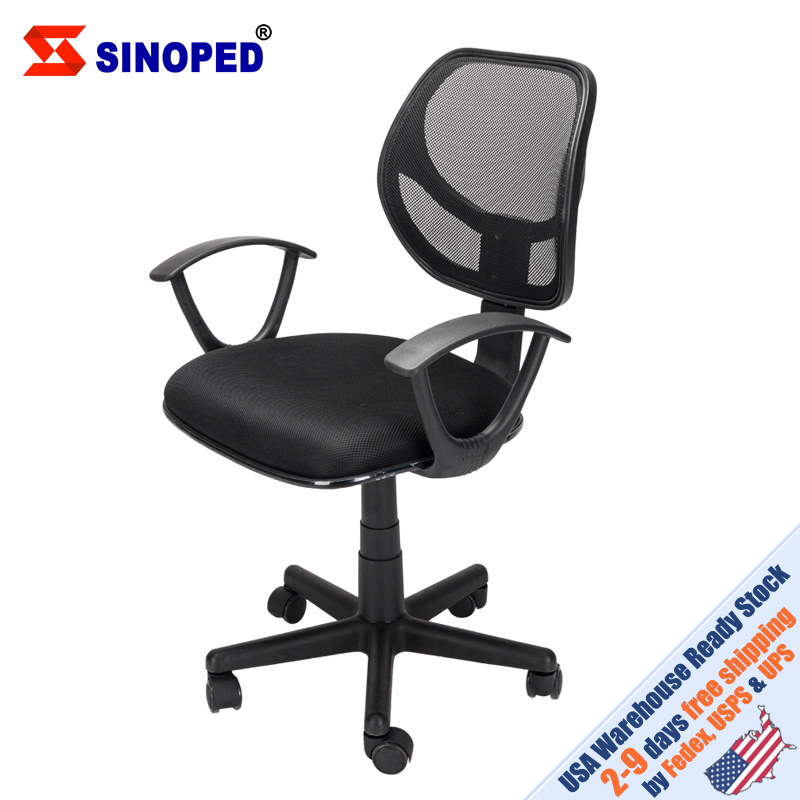【SINOPED】Home Office Room Use Nylon Five-star Feet Mesh Chair Black Free Shipping To USA Drop Shipping