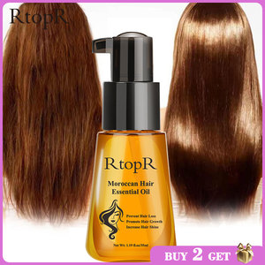 Moroccan Prevent Hair Loss Product Hair Growth Essential Oil Easy To Carry Hair Care Nursing 35ml Both male and female can use(China)