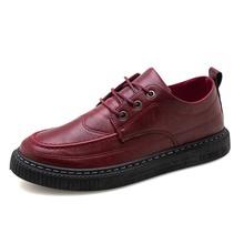 Popular Shoes Men Walking Footwear Tenis Feminino Outdoor Breathable Sneakers Men #8217 s Leather Business Casual Shoes for Male 39-44 tanie tanio MUJN Sztuczna skóra RUBBER Lace-up Pasuje prawda na wymiar weź swój normalny rozmiar Podstawowe Wiosna jesień JM771
