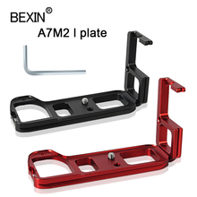 L bracket plate tripod quick release plate dslr camera support mount adapter handle for Sony A7m2 A7R2 A72 A7II RRS compatible