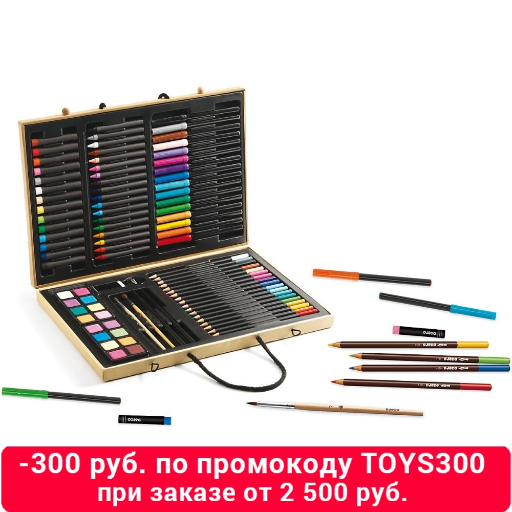 Drawing Toys DJECO 4783888 Easel Board Sets Creativity 3D Pen Kids Coloring Pages MTpromo