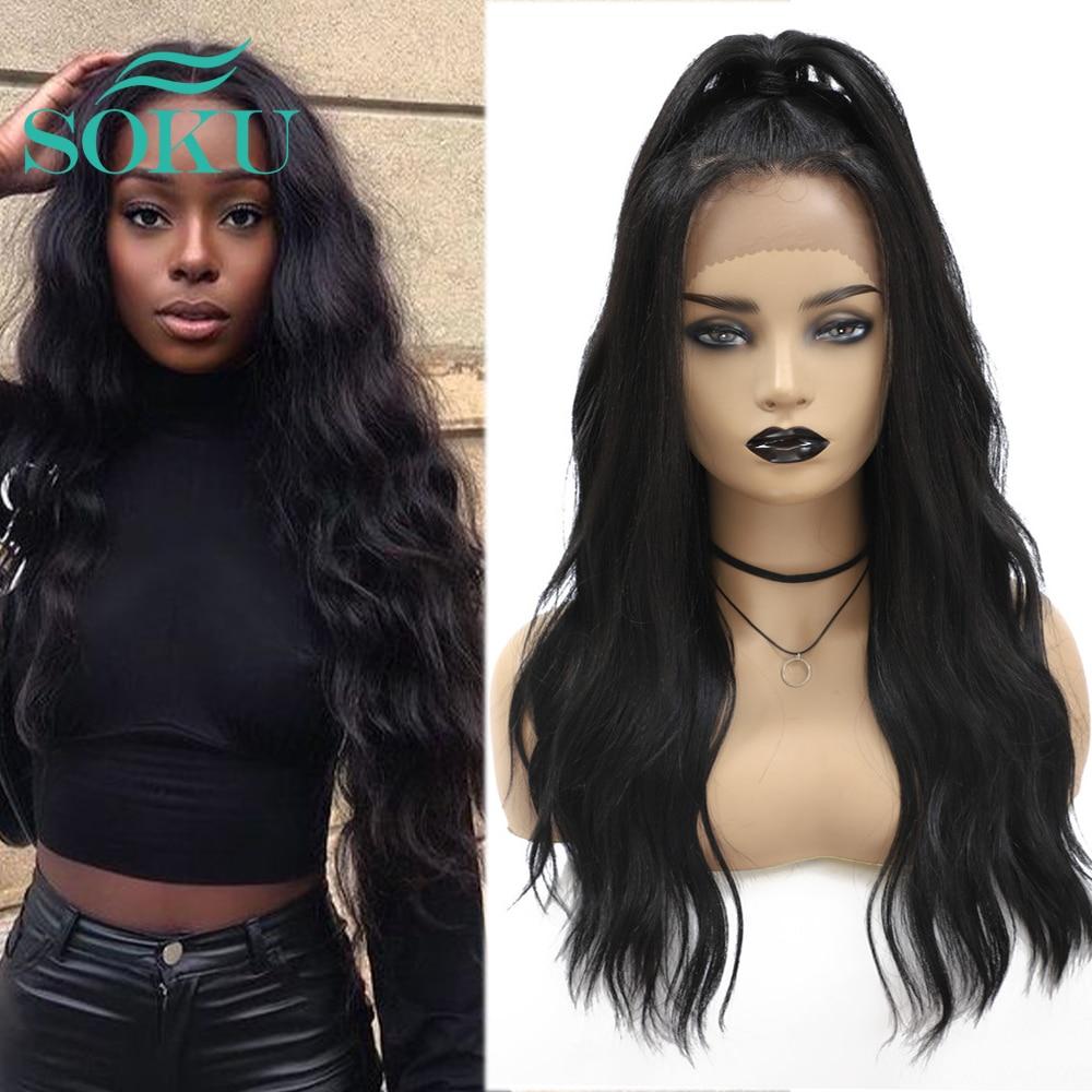 Parrucca anteriore in pizzo sintetico parrucche ondulate lunghe di colore nero con capelli per bambini parrucca per capelli parte libera parrucca in pizzo marrone Ombre per donne nere SOKU