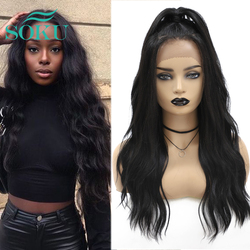 Synthetic Lace Front Wig Black Color Long Wavy Wigs With Baby Hair Free Part Hair Wig Ombre Brown Lace Wig For Black Women SOKU