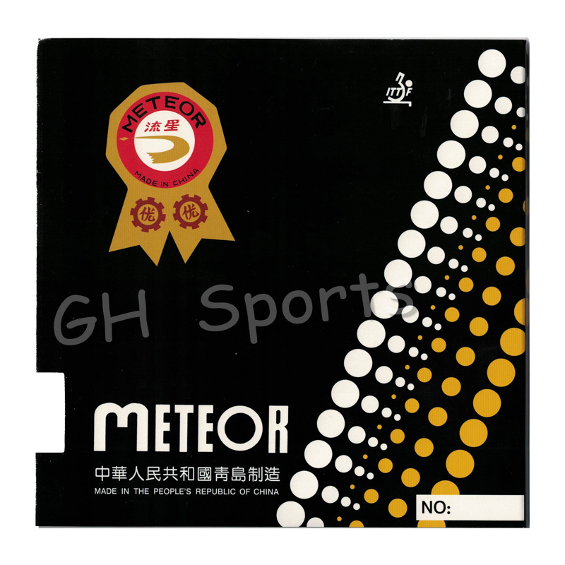 METEOR 575 Pips-out (Traditional Liu Xing, Short Pips With Sponge) Table Tennis Rubber Ping Pong Sponge