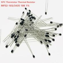 20PCS/LOT Thermistor NTC-MF52-103/3435 10K Ohm 1% Temperature Sensor Thermal Resistor