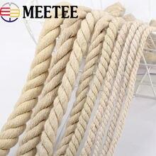 5/10 м экологичный прочный шнур из натурального хлопка высокая