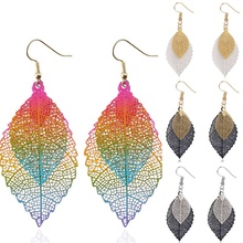 Leaf Earrings Golden Simple Double Hollow Earrings Vintage Dangle Drop Earrings for Women Fashion Jewelry