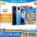 Смартфон Realme 8 pro 6+128ГБ, Snapdragon 720G,6.4″ AMOLED экран,108Мп,NFC,официальная российская гарантия на год, Molnia