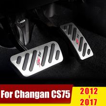 цена на For Changan CS75 2012 2013 2014 2015 2016 2017 AT/MT Car Accelerator Pedal Brake Pedals Non Slip Cover Case Pads Accessories