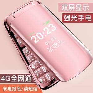 Mafam Dual Display Flip Mobile Phone for Senior SOS Fast Dial No Camera Big Russian Key Torch Super Light Dual Sim