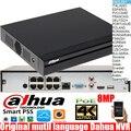 Dahua mutil язык NVR2108HS-8P-4KS2 8ch PoE порты 8MP разрешение 4 к H.265 Lite сетевой видеорегистратор DHI-NVR2108HS-8P-4KS2