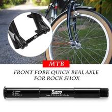 Велосипедная бочка вала 148X15 мм передняя ось ступицы для велосипеда быстросъемный рычаг для горного велосипеда передняя вилка вала для рок-shox