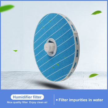 FY5156 humidifier filter for HU5930 HU5931 to remove impurities from water with 450*245*20mm machine drill sturm bd7045 power 450 w cartridge from 0 to 16mm speed from 280 to 2350 rpm