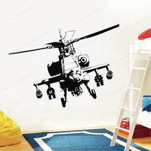 Helicopter Wall Sticker home Bedroom Airplane wall decal Plane Army  Boys Room wall decor removable art mural JH291 grazing wall sticker home wall decor living room bedroom wall decal removable wall art mural jh206