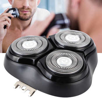 Electric Shaver Head Replacement Shaving Head Protection Accessories Parts for Men Xmas Gift Personal Care Appliance Parts 1