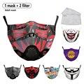 PM2.5 пылезащитные маски с 3D рисунком, многоразовые фильтры, маска для взрослых, хлопковая маска, уличная маска для лица, моющиеся маски для вз...