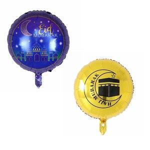 Image 1 - 10Pcs 18Inch Ronde Eid Mubarak Folie Ballonnen Paars Hadj Mubarak Decoraties Helium Ballon Ramadan Kareem Eid Al fitr Levert