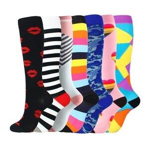 7 пар компрессионный Комплект носков до колена/длинные полиэфирные нейлоновые спортивные Чулочные изделия носки для бега и велоспорта