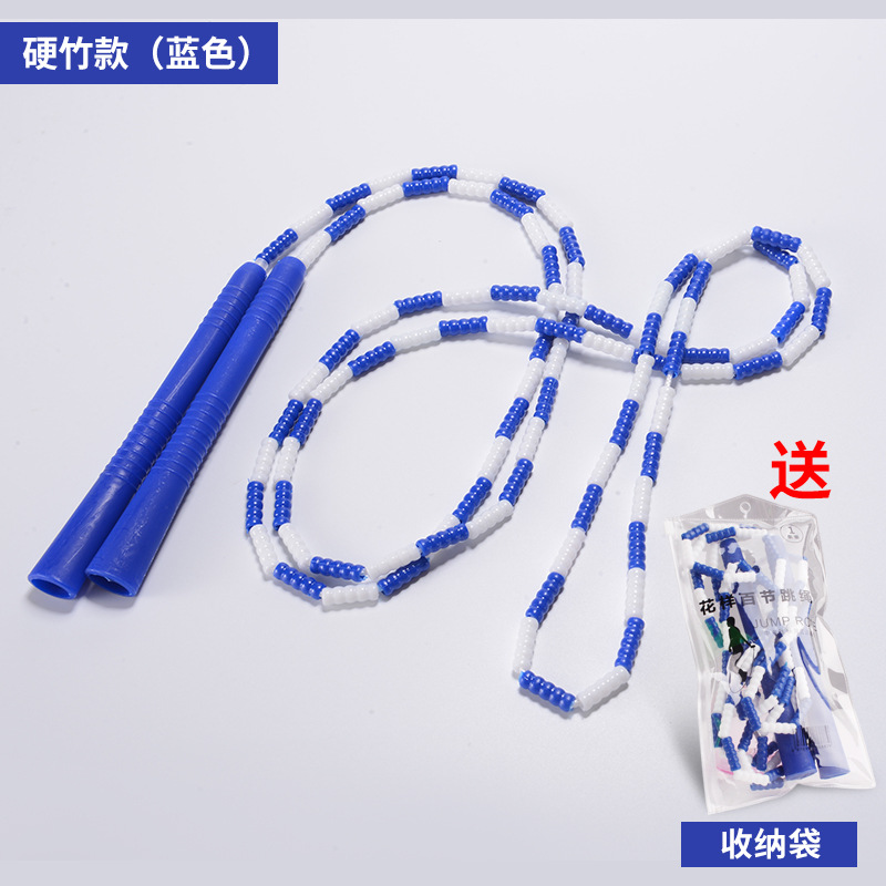 Children Bamboo Joint Jump Rope Adjustable CHILDREN'S Park Young STUDENT'S Beginner Only CHILDREN'S Profession Pattern Training