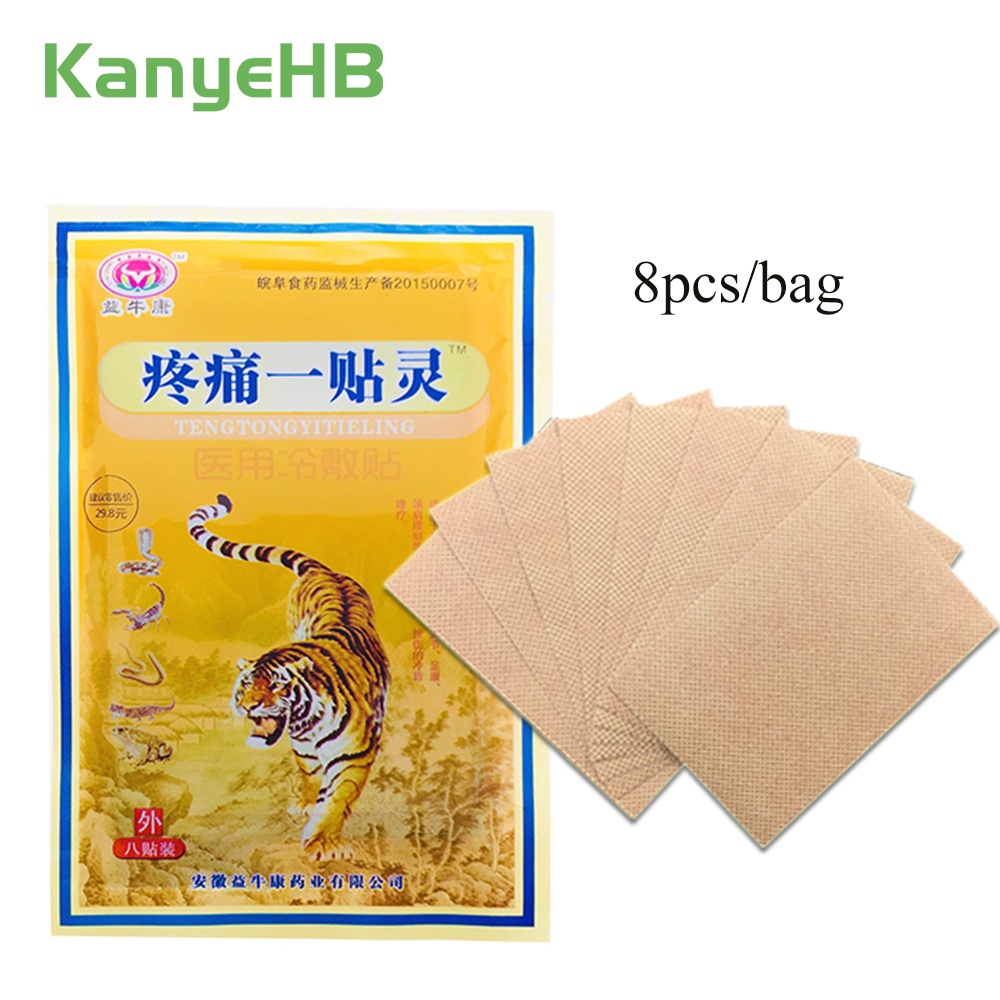 8pcs Medical Plaster Joint Pain Relieving Patch Knee Rheumatoid Arthritis Chinese Pain Patch Health Massage H042