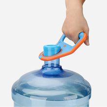 Пластик 5 галлонов бутылка вода ручка энергия экономия толще ведро ведро подъемник устройство переноска держатель