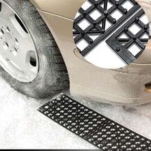 Комплект из 2 предметов, для уборки снега льда грязи дороги яснее авто автомобиль грузовик зимние цепи шины восстановления тяговых мат коле...
