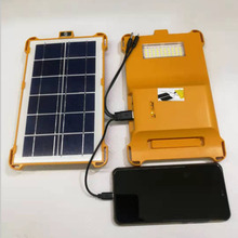 Led Multi-Function Portable Flood Light Emergency Outdoor Camping Tent Free Solar Energy Power Bank