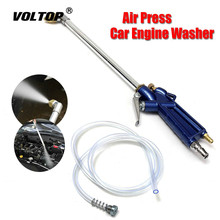400mm Engine Oil Cleaner Tool Car Auto Water Cleaning Gun Pneumatic with 120cm Hose Machinery Parts Alloy Care