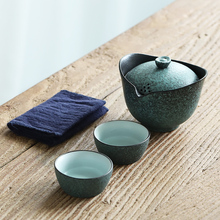 Travel tea set Portable Kung Fu Teacup Quick Cup One pot two or two cups outdoor portable teapot