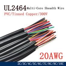 1M drut osłonowy kabel 20AWG Channl linia Audio 2 3 4 5 6 7 8 rdzeni izolowane miękka miedź kabel kontrola sygnału drutu UL2464
