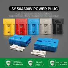 SMH50a 600vplug UPS power inverter lithium battery charger quick joint solar connector plug forklift