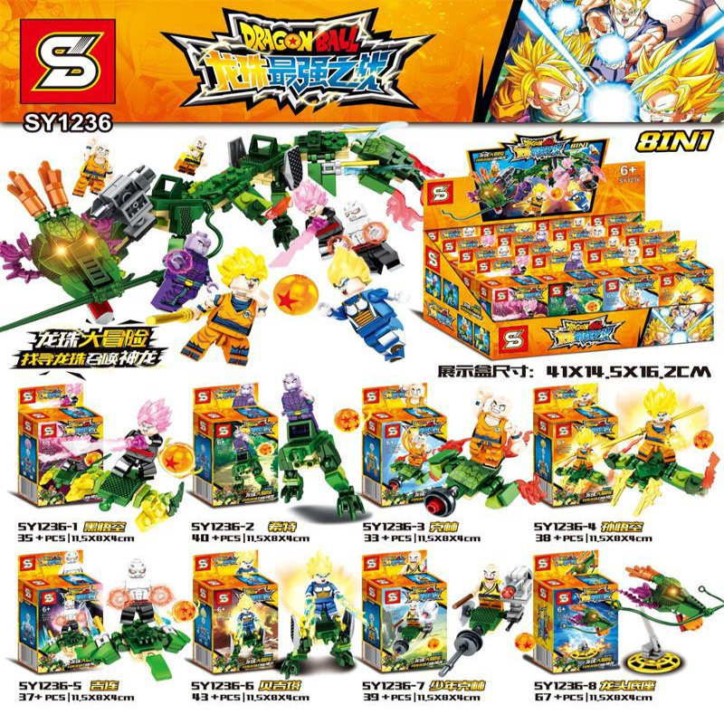 Legoinglys Dragon Ball Super 8 In 1 Summoned Shenlong Shenron Sun Wukong Vegeta Klinji Even Spelled Into The Building Blocks