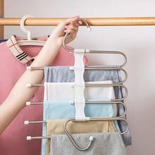 5 em 1 de aço inoxidável multi-funcional pant rack multifuncional prateleiras guarda-roupa magia calças cabide organização de armazenamento