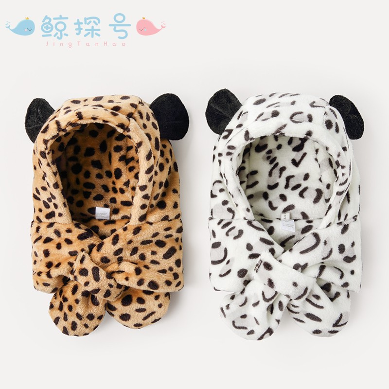 Baby Leopard Print Hat Autumn And Winter Infant  Fleece-Lined Ear Cap Boys  Girls Hat Children Scarf