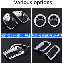 10-19 for Toyota Prado Rear Fog Lampshade 2700 Front Frame Decoration Domineering Modified Special Accessories