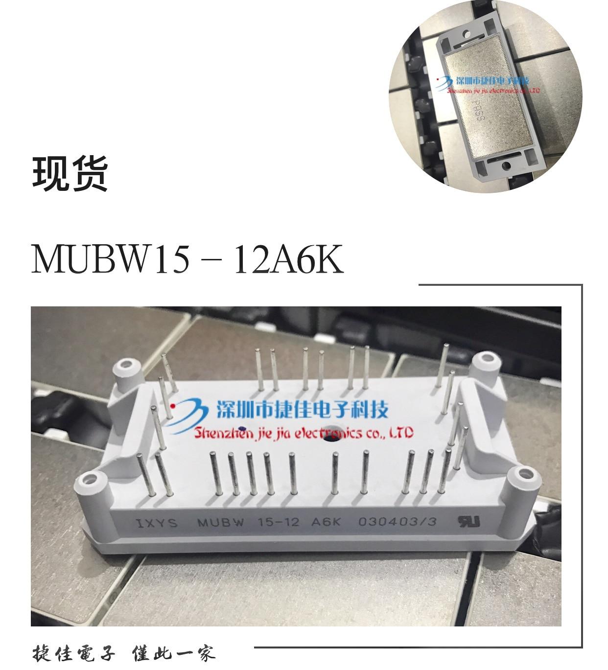 MUBW15-12A6K MUBW20-12A6K MUBW30-12A6K MUBW35-12A6K 06A6