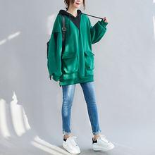 DIMANAF grande taille sweat à capuche pour femme & sweats hauts décontracté Patchwork couleurs épaississement chaud col rond coton mode nouveau pull
