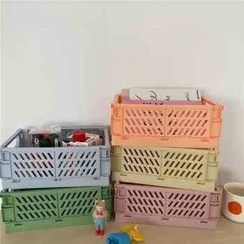 2pcs Folding Books Toy Storage Baskets To Organizer For Things New Plastic Student Dormitory Storage Boxes Toy Basket Stationery - DISCOUNT ITEM  25 OFF Home & Garden