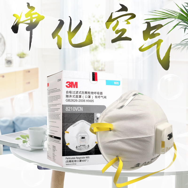 3M Face Mask 8210V Breather Valve Anti-fog Haze PM2.5 Particulate Matter Industrial Dust N95 Class Face Mask