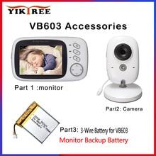 Аксессуары: Беспроводной видеоняня с цветным экраном 3,2 дюйма, адаптер питания, Детская камера наблюдения для VB603 ,VB605, универсальная
