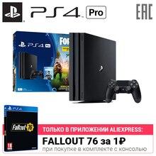 Sony PlayStation 4 Pro(1Tb) Black(CUH-7208В)+ Ваучер «Fortnite»