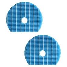 2 pçs substituição para sharp FZ-G60MFE umidificador filtro para KC-JH50T-W KC-JH60T-W KC-JH70T-W