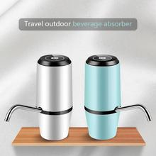 Автоматический электрический портативный водяной насос ABS пластик и пищевой силикон дозатор для шлангов галлон переключатель питьевой бутылки
