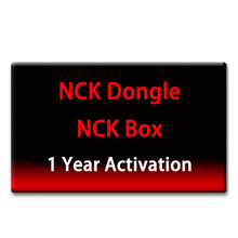 NCK box Activation NCK dongle one year Activation