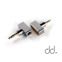 DD ddHiFi DJ44B DJ44C, female 4.4 Balanced adapter. Apply to 4.4mm earphone cable, from brands such as Astell&Kern, FiiO, etc.(China)