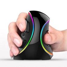 Souris filaire verticale ergonomique peau optique rvb 5 boutons souris de jeu confortables avec DPI réglable pour ordinateur/ordinateur portable