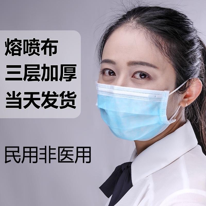 50pcs Anti-Dust Dustproof Disposable Earloop Face Mouth Masks Facial Protective Cover Masks