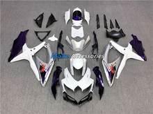 Комплект обтекателей для мотоцикла подходит gsxr600/750 2008