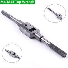 Горячая Распродажа 223 мм держатель ручного гаечного ключа M6-M14 HSS шарнир прямой Метчик гаечный ключ для общей точности требования